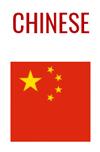 china-flag-montenegro-concierge-antropoti-500